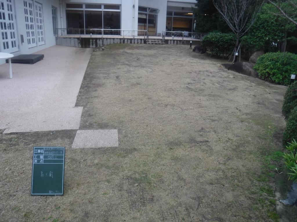神戸ホテルプラザ六甲荘